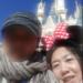 北村緑(きたむらみどり)2億円横領56歳女の顔画像、経歴、プロフィール、不倫相手(彼氏)の谷口誠(たにぐちまこと)