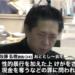 佐藤弘樹レイプ魔の芸能事務所ヘルメスのタレント、枕営業と女衒、マネージャーも強姦