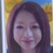 陣痛促進剤の神奈川の病院の名前と場所(川島美沙29歳女性)、SNSの反応は?
